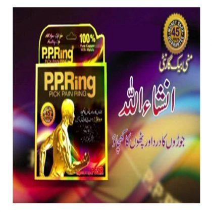 PP Ring