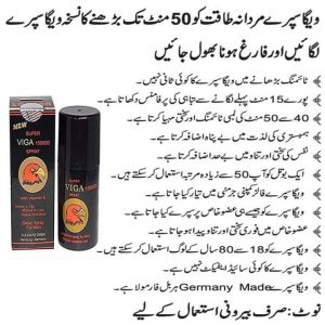 Viga Spray Price In Pakistan
